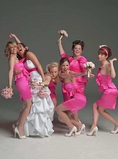 Свадьба - Празднований