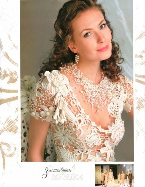 Lace Wedding - Pearls & Lace #2027911 - Weddbook
