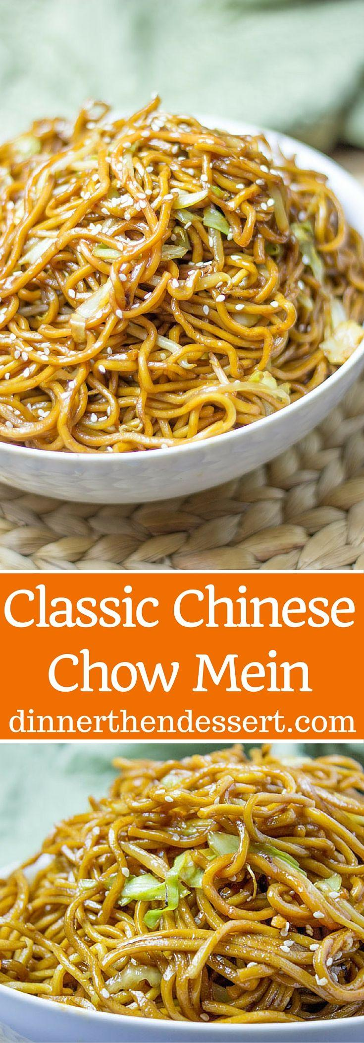 Свадьба - Classic Chinese Chow Mein