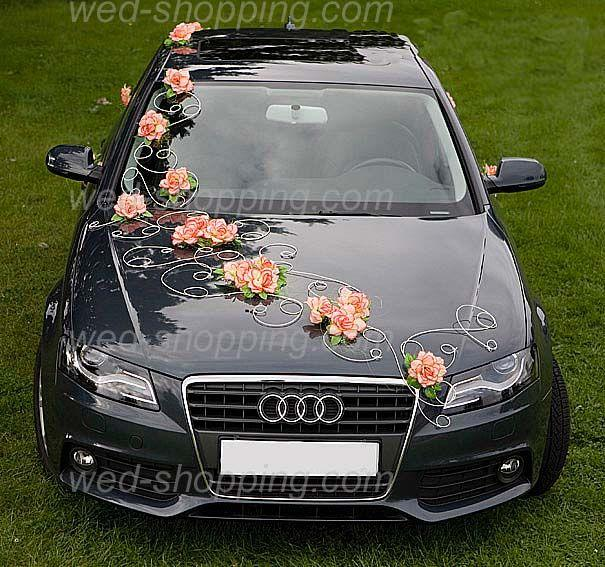 Hochzeit - Wedding Car Decoration Orange Flowers