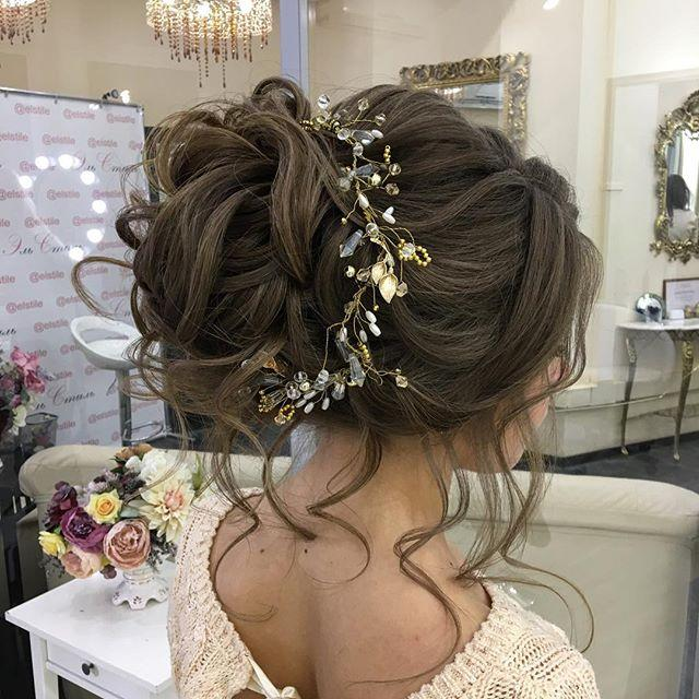 Mariage - Nice Hairstyle