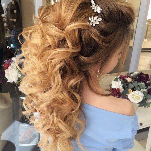 Wedding - Эль Стиль
