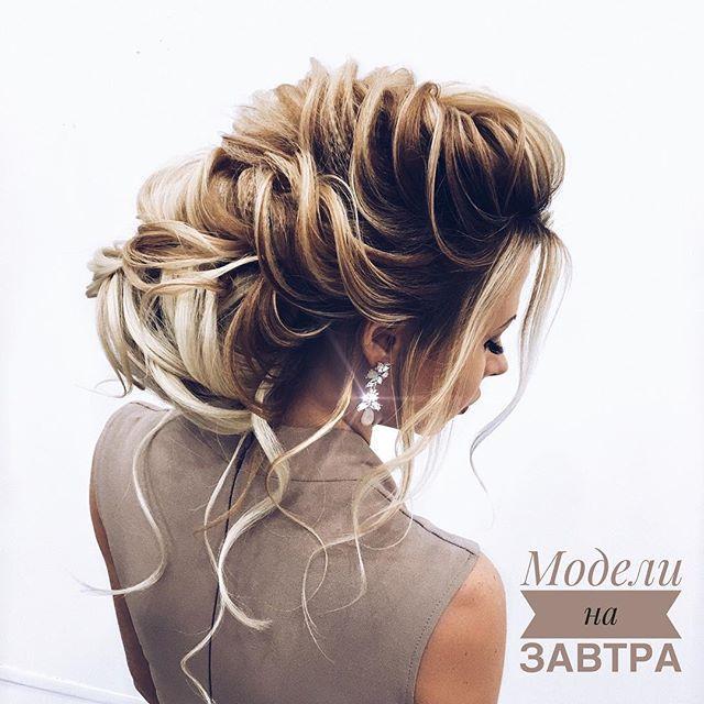 Hochzeit - Эль Стиль ⭐️ Elstile
