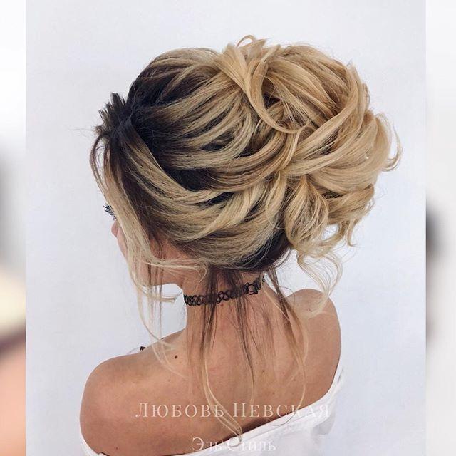 زفاف - ЭльСтиль • Elstile