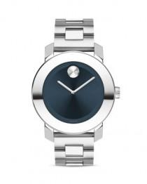 wedding photo - Movado BOLD BOLD Watch, 36mm