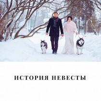 wedding photo - ЭльСтиль • Elstile
